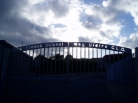 gates and sunset - end of day.jpg
